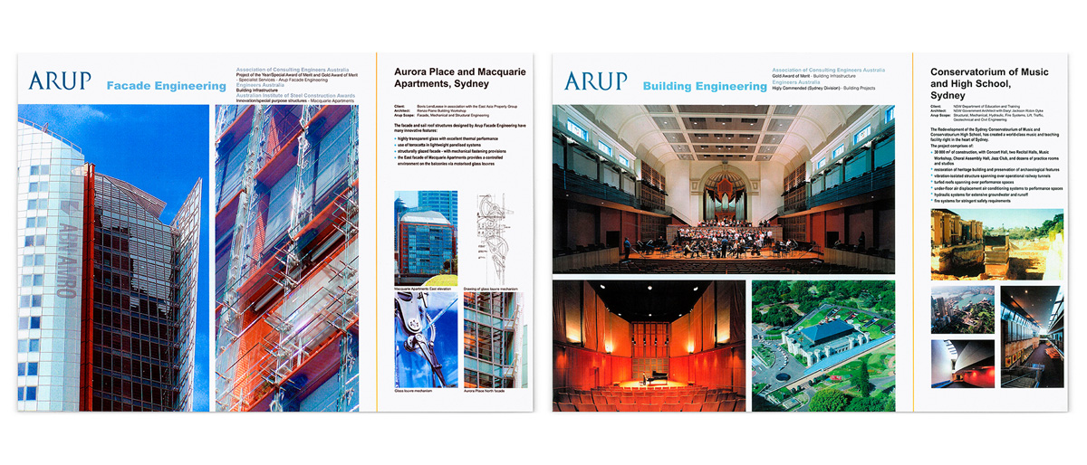 arup1200px4