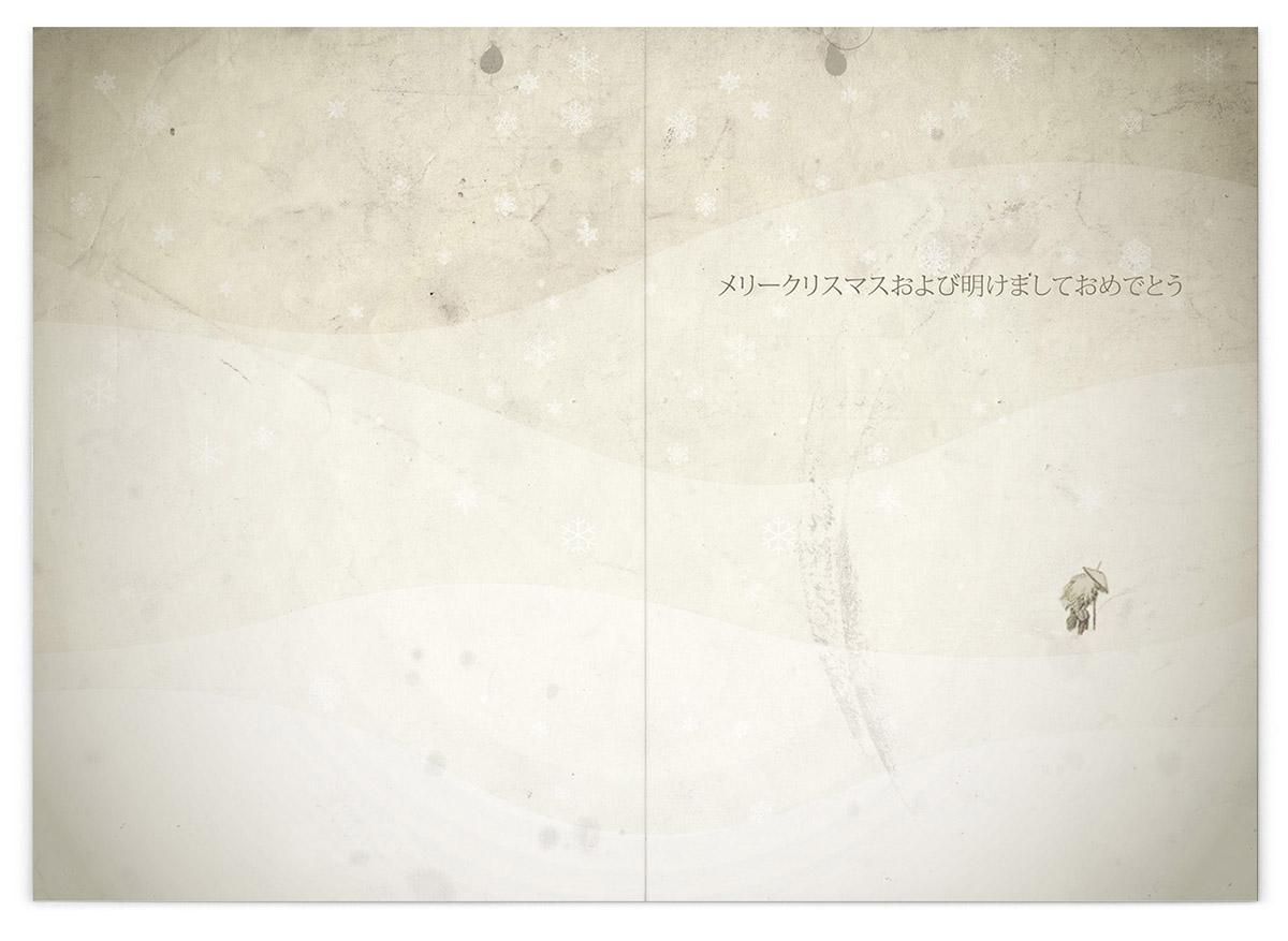 xmascard-1200px3