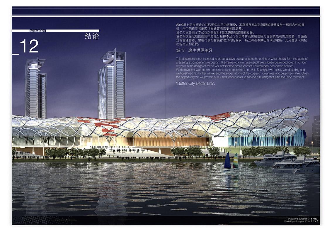 shanghaiexpoy1a